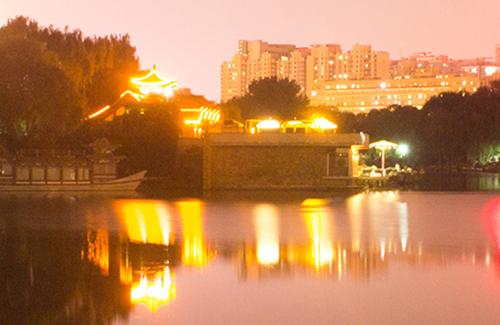 La Xina contemporània: economia, cultura i societat