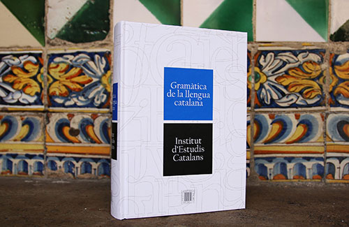 Les novetats de la normativa catalana